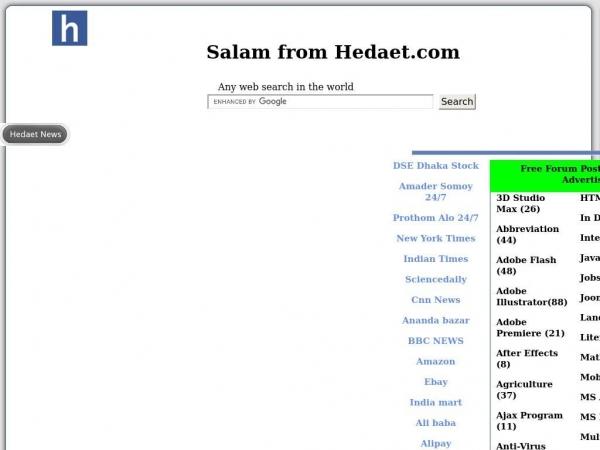 hedaet.com